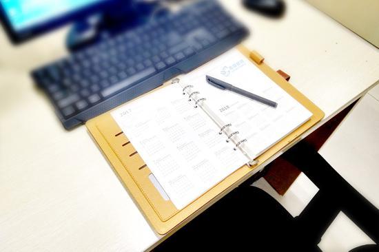 制定复习计划,把控学习效率