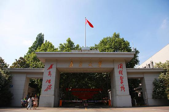 南京大学 IC 资料图