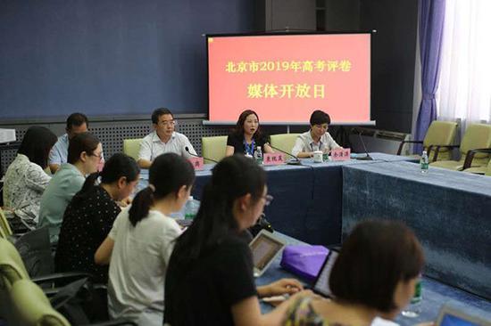6月14日,北京市举行2019高考评卷媒体开放日。 本文图均为 澎湃新闻记者 权义 图
