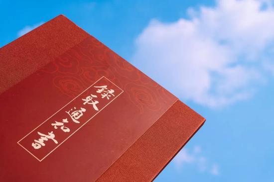 北大登科关照书已发出 封面京师大学堂匾额古朴庄重