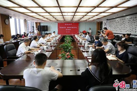 中国人民大学基础教育处、基础教育研究中心成立仪式现场。中国网记者 马旷/摄
