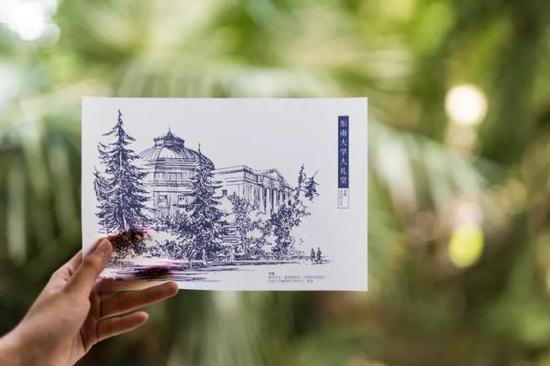 齐康手绘东南大学的大礼堂在东南大学录取通知书中
