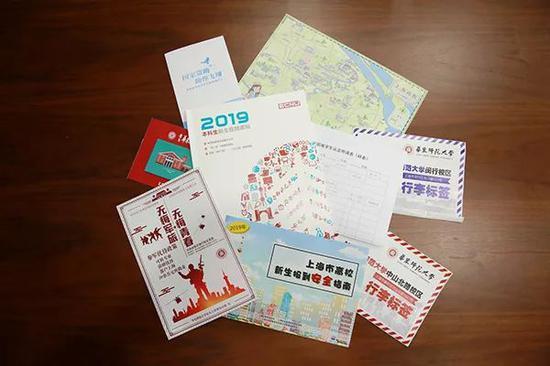 華東師范大學的錄取通知書及報到材料。