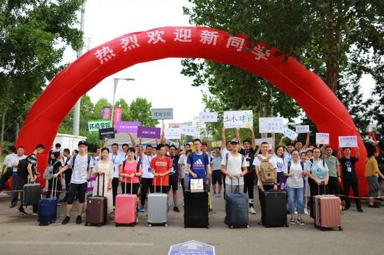 图片来源:清华大学
