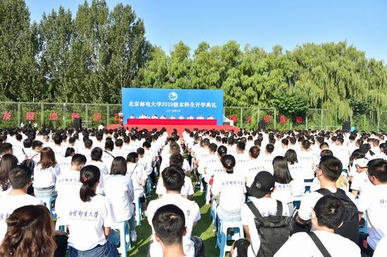 北京邮电大学举行2019级本科生开学典礼