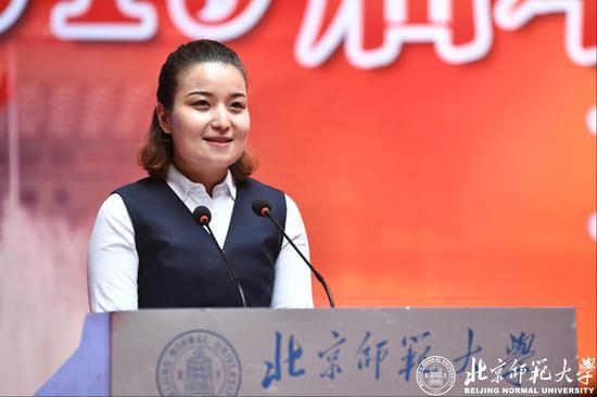 优秀师范生代表古丽加汗•艾买提在北师大2019届本科生毕业典礼上发言
