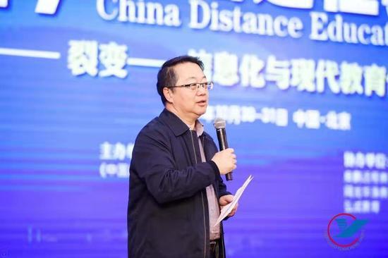 《中国远程教育》杂志社总编辑冯琳