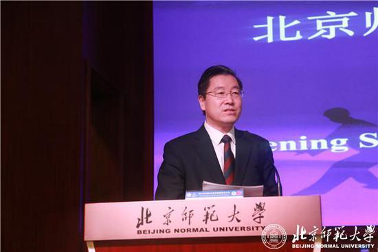 北京师范大学副校长周作宇教授致辞