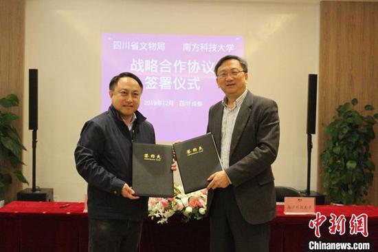 四川省文物事业管理局取南边科学技术年夜教签订计谋协作协定