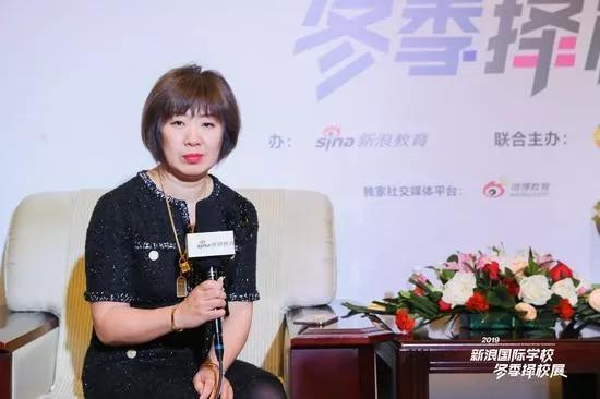 北京哈罗英国学校助理校长 赵新