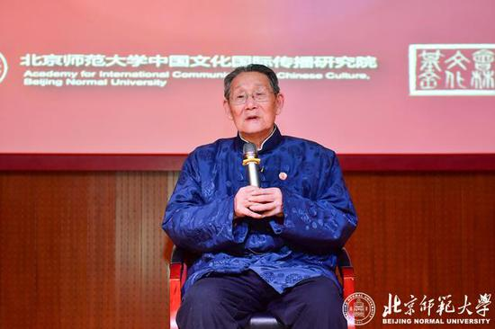 北京大学哲学系、宗教学系教授楼宇烈发言