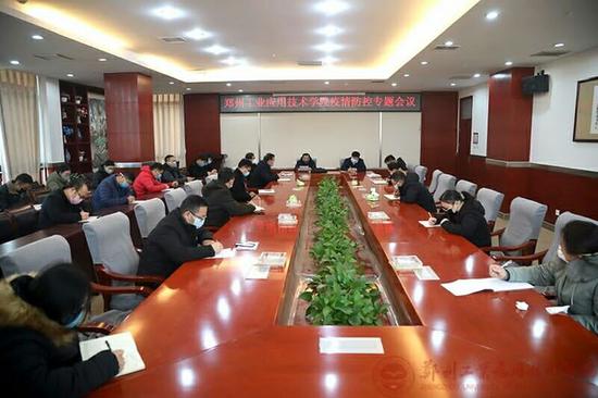 郑州工业应用技术学院做好疫情防控阻击战