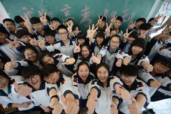 图/中国新闻图片网