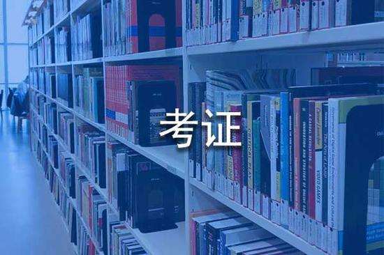高顿教育:财经类学生大学期间可以考哪些证书