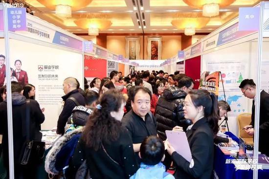 重磅:上海国际学校择校展来袭 解决孩子的升学择校难题