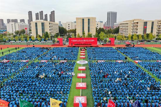 開學典禮現場。本文圖片 江蘇海洋大學