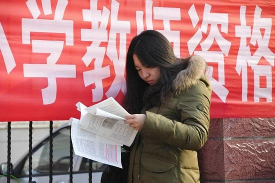 教资考试变局:北京报名人数小幅下降 教资热何去何从?