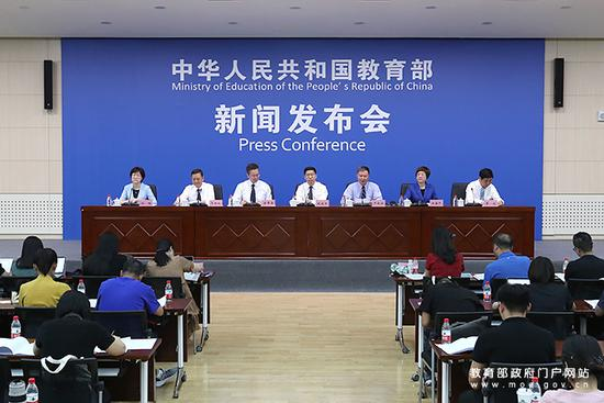 7月10日,教育部召开新闻发布会介绍保障家庭经济困难学生顺利入学的政策措施及资助工作开展情况。 教育部网站 图