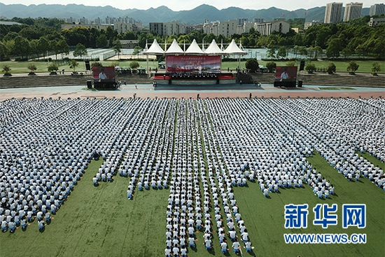 """6400余名重庆大学本科新生迎来""""开学第一课"""""""