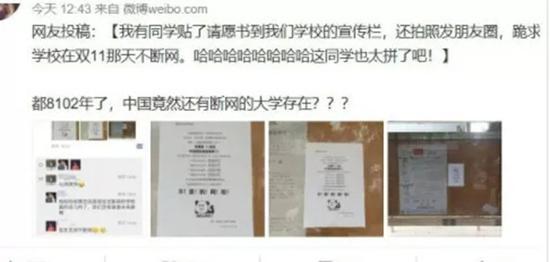 本文图均为 中国青年报微信公众号 图
