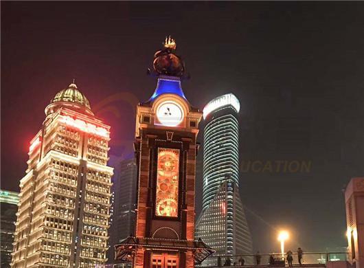高顿财经:上海注册会计师薪资的待遇及发展前景