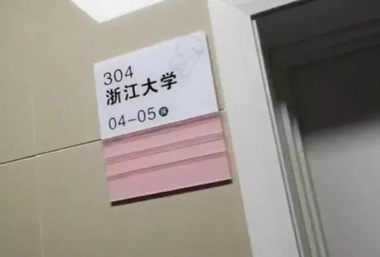 出生就进清华北大?医院用高校命名新生儿病房