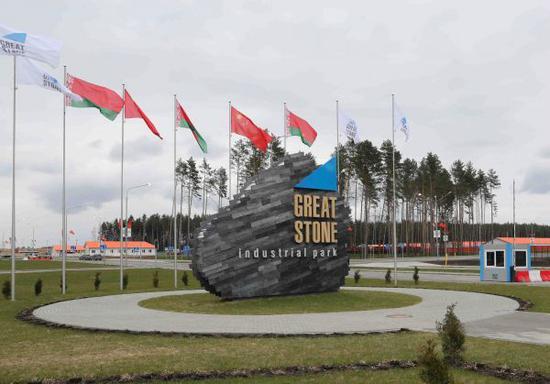 资料图:这是2017年4月17日在白俄罗斯首都明斯克郊区拍摄的中白工业园。 新华社记者刘卫兵摄