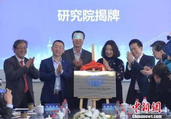 同济大学成立建筑产业创新发展研究院