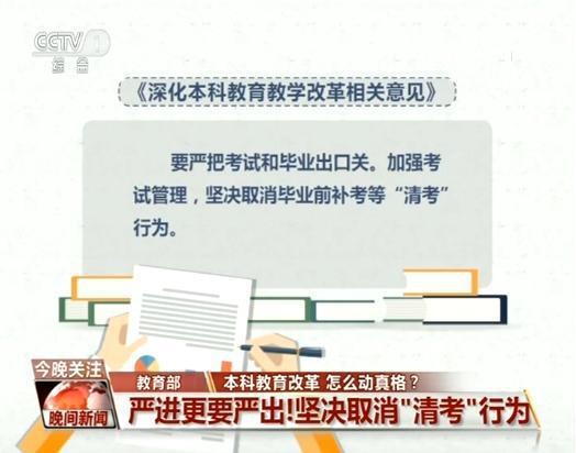 http://www.weixinrensheng.com/jiaoyu/961512.html