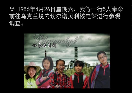 王宏老師設計的探險課程