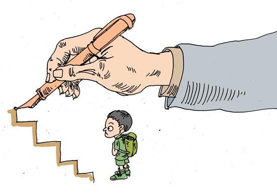 漫画:付业兴