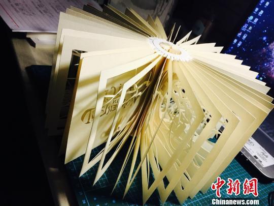 图为陈良圣制作的纸雕作品《360°全景书》。受访者供图