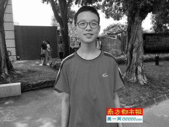 吴宇桐(南海实验中学)