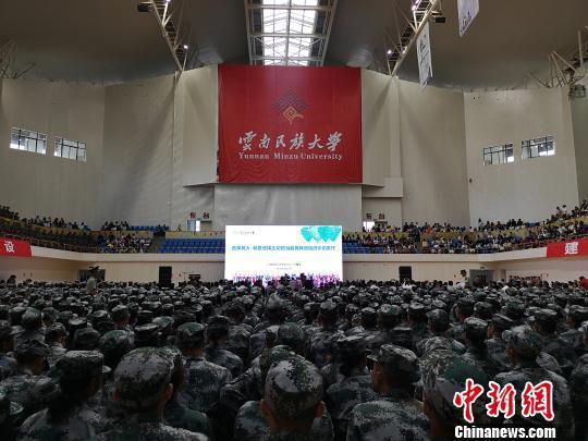 图为云南民族大学开学典礼现场 杜潇潇 摄