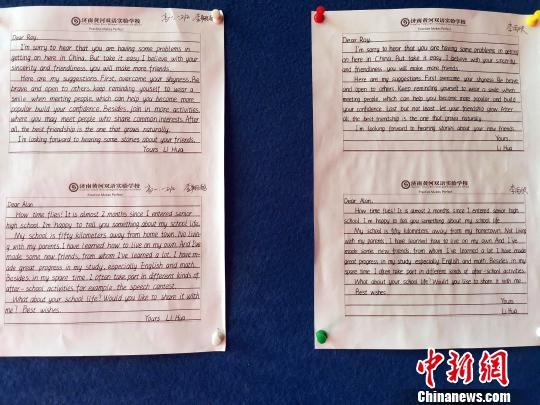 圖為,黃河雙語實驗學校所展出的優秀書寫作品。 孫宏瑗 攝