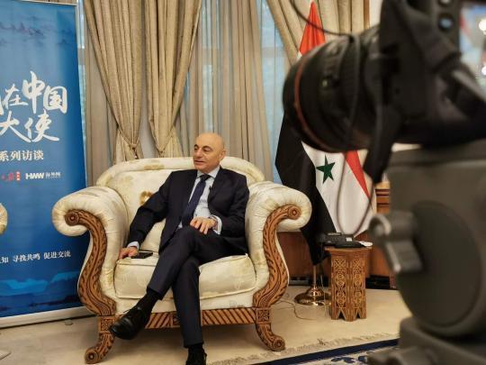 叙利亚驻华大使穆斯塔法:希望孩子去中国读书