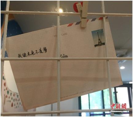 图为清华大学图书馆内,一名学生为鼓励自己挂起的留言。杨雨奇 摄