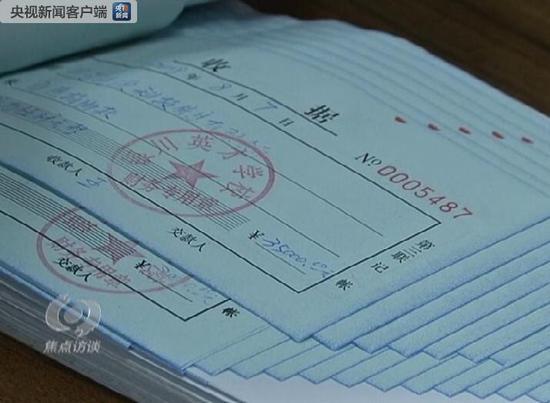 银川外国语实验学校 副校长 倪培新:57个人是327万。