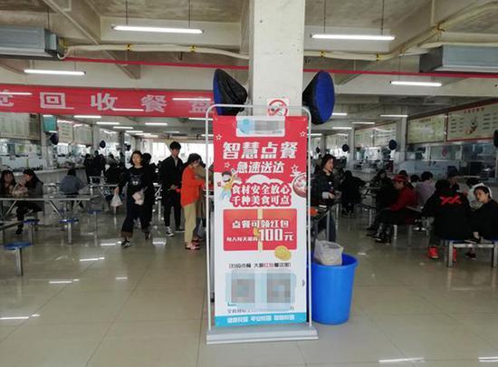 """食堂内宣传""""外卖送餐""""的海报 本文图均为 受访者供图"""