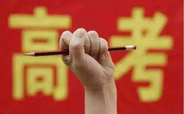 安徽省2020年高考报名10月23日启动