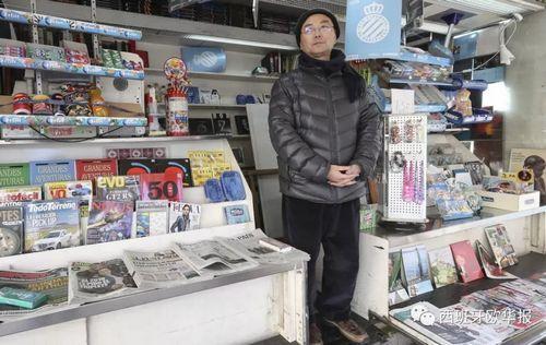 华人经营的报刊亭。来源:西班牙《欧华报》
