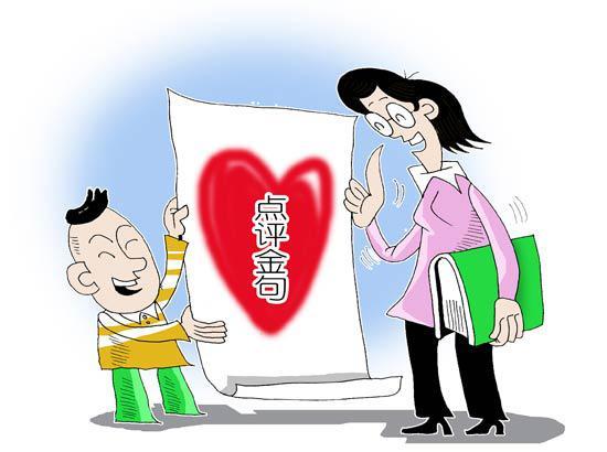 """""""网红""""教师董桂菊:教师站在讲台上,就是一个发光体"""