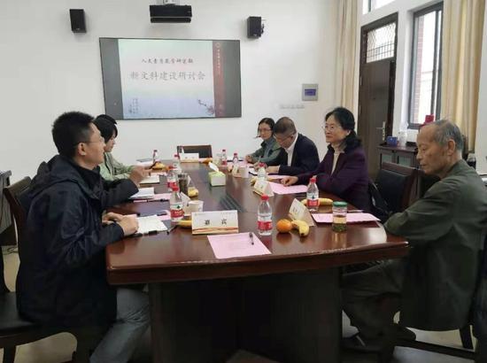 中国科大人文学院为交流新文科建设开了研讨会