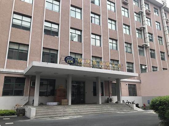 实验地点、核磁共振仪位于浙大华家池校区转化医学研究院楼一楼