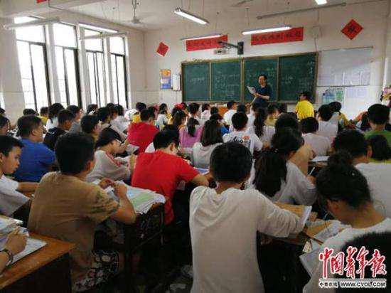 西安进一步治理大班:8月25日前消除66人以上超大班