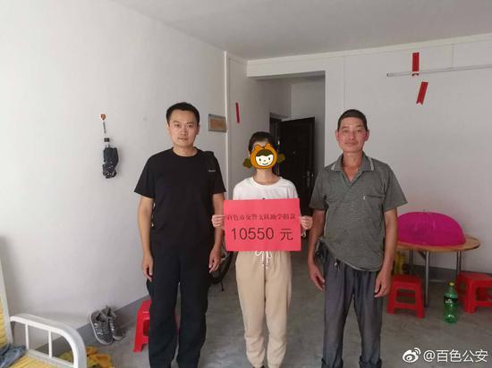 小陆收到10550元捐款。@百色公安 图