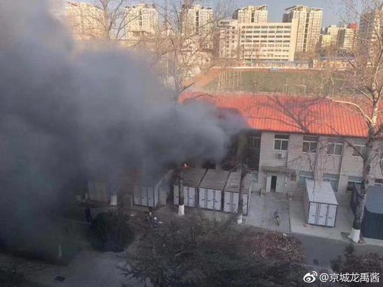 北京交通大学爆炸