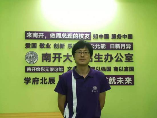 嘉宾:南开大学招办副主任 张学良
