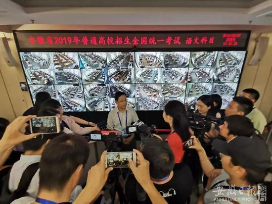 ↑安徽省教育招生考试院向主流媒体开放(资料图)