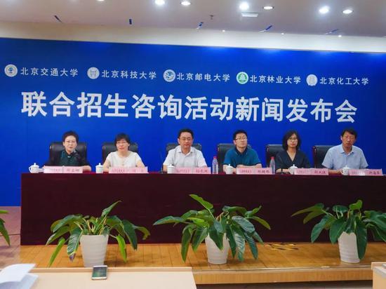 北邮、北化工等五校联合发布在京